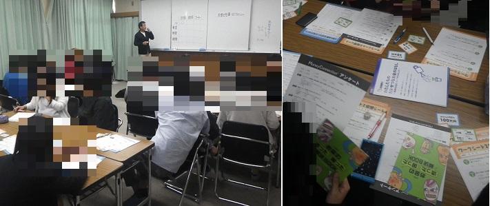 南紀高等学校MC実施風景