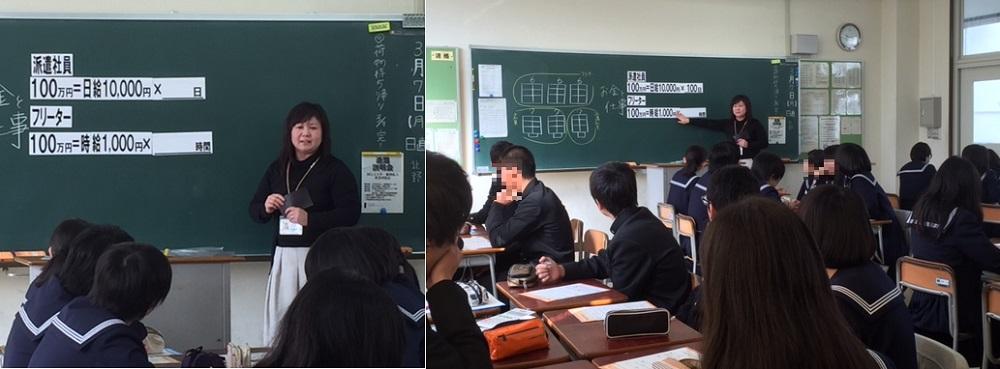和歌山県商業高等学校実施風景