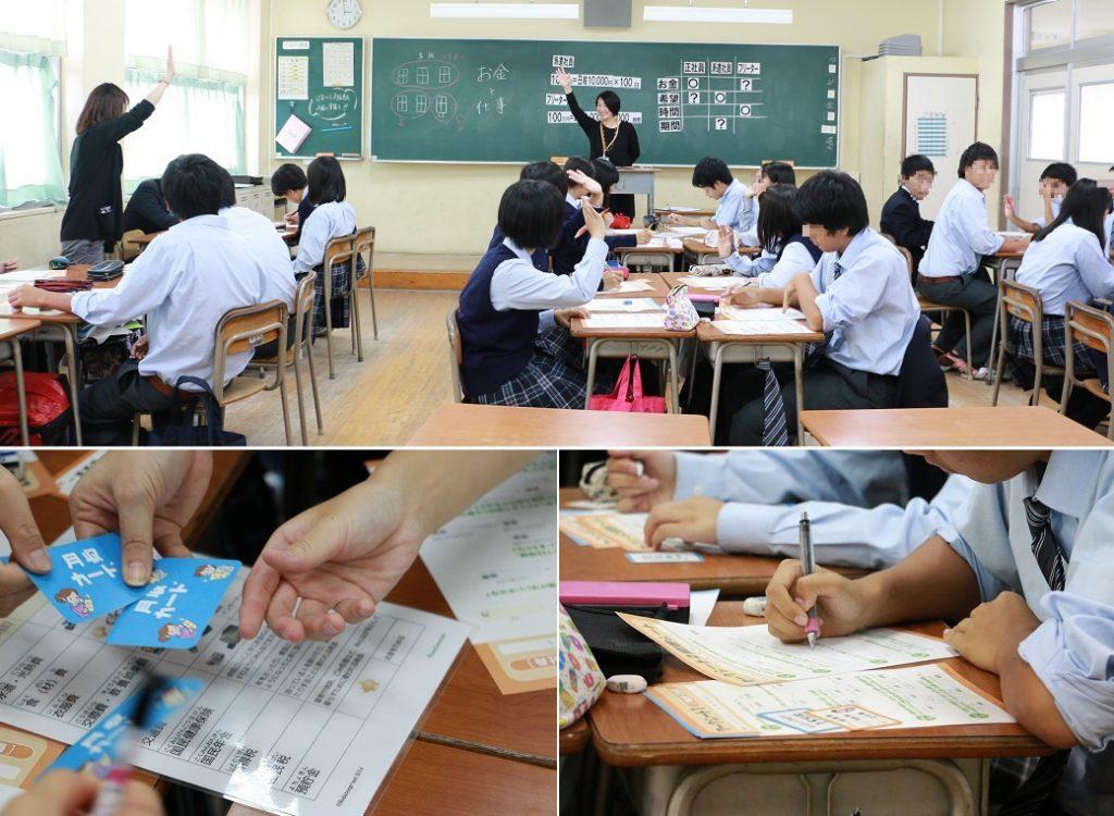 新翔高校実施風景