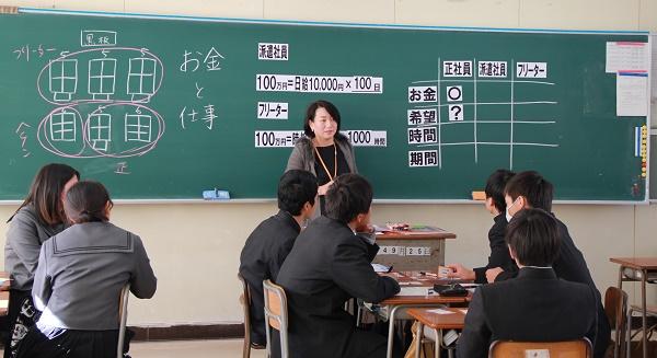 和歌山県立和歌山北高等学校西校舎