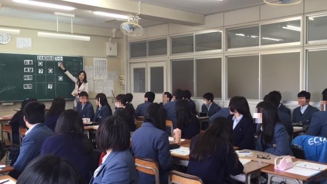 貴志川高校実施風景