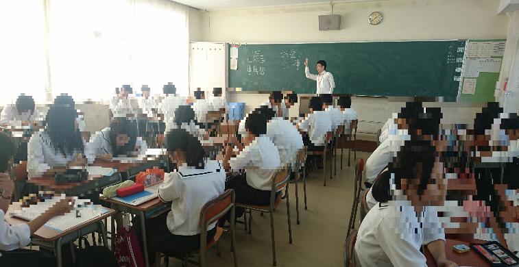 0925和歌山北高校(北校舎)