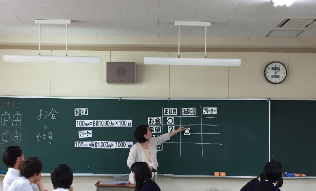 0524和歌山高校