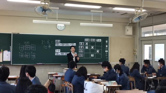 0315貴志川高校写真